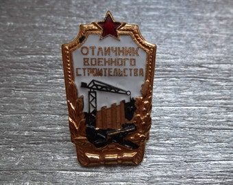 """Rare soviet army military brass pin badge """"Excellence in military building"""" with red star - 100 % original, MMD"""