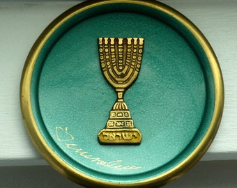 Vintage Judaica classic teal, small  brass & metal wall hanging with raised Menorah in center -Yisroel-