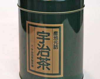 metal tea container