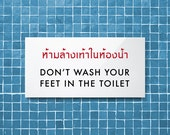Funny Sign. Bathroom Sign. Toilet Sign. Restroom Sign. Thai Sign. Feet in the Toilet