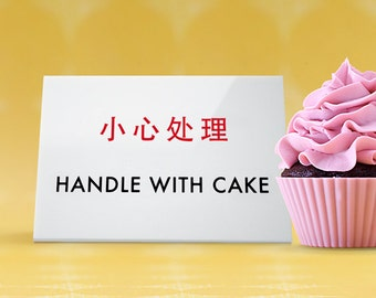 Cute Sign. Kitchen Sign. Funny Sign. Chinglish Humor. Handle with Cake