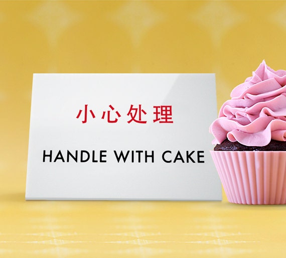 Cute Kitchen Signs: Cute Sign. Kitchen Sign. Funny Sign. Chinglish Humor. Handle