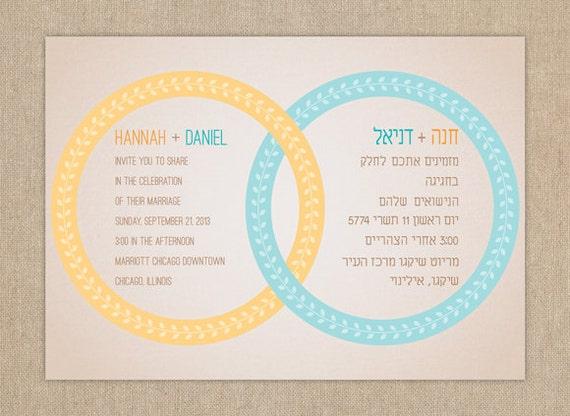 Bilingual Wedding Invitations: Items Similar To Bilingual Wedding Invitation / Wedding
