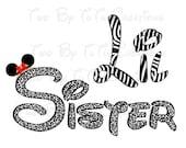 Disney Lil Sister Minnie Mouse Safari Printable Iron On Transfer DIY Disney Trip