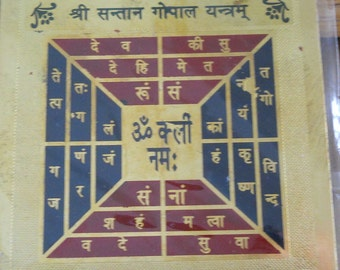 Sri Santan Gopal Yantra for protection of children
