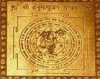 Sri Hanuman Yantra - Blessed - Courage - Devotion