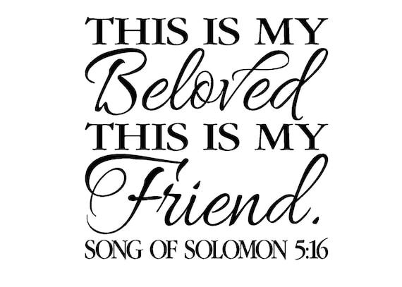 Song Of Solomon 5:16 Scripture Wall Vinyl Bible Verse This