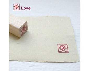 Love mini Rubber Stamp - Chinese Character Oriental Stamp **