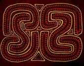 T h r e a d g a m e s / handmade artisan NWT Mint VTG 1995 Mola, Worm, reverse applique folk art panel, Kuna Yala Islands, Panema