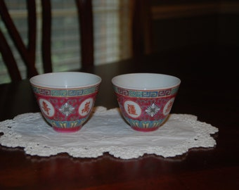 Vintage Set of Chinese Red Porcelain Tea Cups - c. 1950's