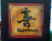 Happiness Needlepoint