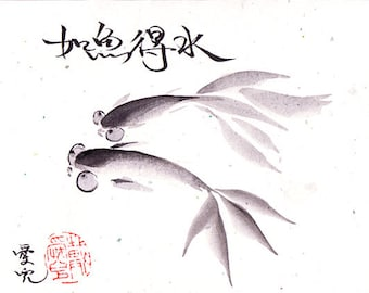 Sumi-e Fish Painting with Chinese Saying