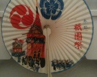 """Retro Ladies Pocket Fan """"Oriental"""""""