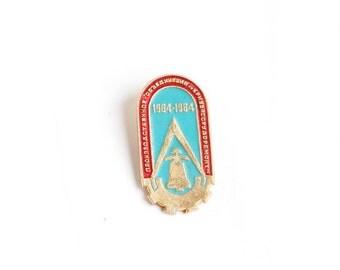 Vintage pin, Krivbassrudoremont . Badge, from USSR, Soviet Union