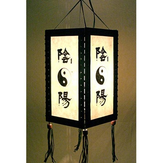 Zen Hanging Lamp Chandelier / Housewares Fixture By