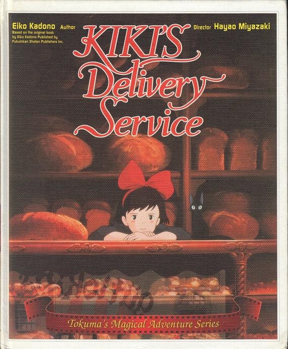 Kiki's delivery service essay
