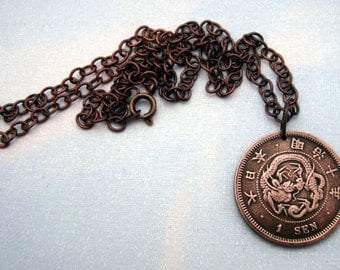 Dragon necklace - Year of the Dragon - coin necklace - one sen Antique copper Japanese DRAGON COIN necklace -
