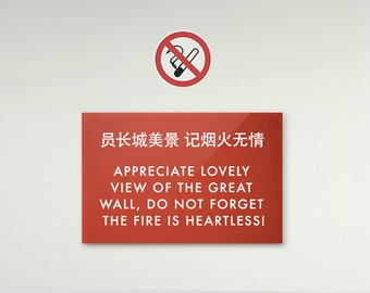 Funny Sign Fail. No Smoking Sign. Office Sign. Workplace Sign. Chinglish Humor. Fire is Heartless