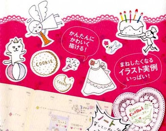 Kawaii Illustration Practice Book - Japanese Craft Book