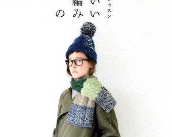 Kawaii Pattern Knitting Items -  Japanese Craft Book