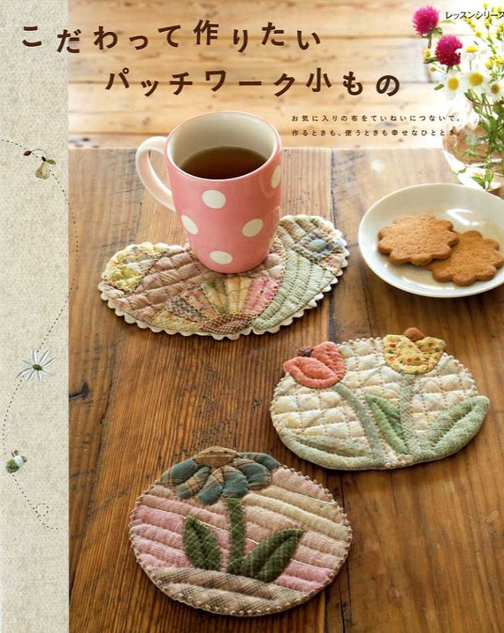My Special Patchwork Goods - Japanese Craft Book