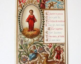 Souvenir De L'Abbaye D'lgny St Michael Angels French Antique Holy Card