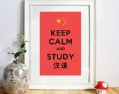 Keep Calm and Study Chinese Poster Print