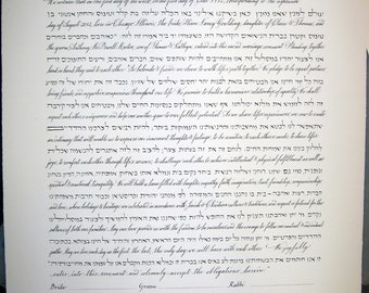 Text Block Ketubah with gold decorative lettering - hand-lettered interlinear text - Hebrew with English copperplate lettering