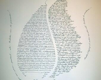 Flame Ketubah - Wedding Calligraphy - English and Hebrew and Spanish