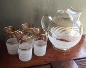 1960s Vintage Mid-Century Glass Pitcher and Glasses (qty. 4)