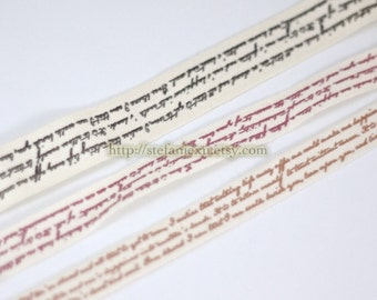 2 Yards Sewing Tape/Ribbon - French Script  Love Letters, Choose Color (2 Yards, W1CM)