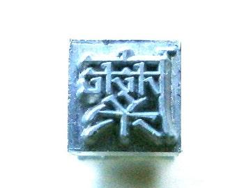Vintage Japanese Typewriter Key Halter for OX in Showa Period