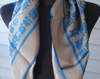 Vintage Scarf  Teal Blue Gold Asian Characters Italy