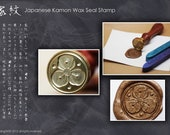 Japanese Family Crest Wax Seal Stamp Kamon Mon Samurai Set with 2 Wax Sticks