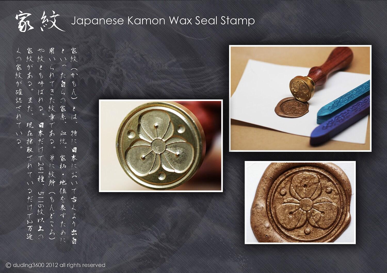 Japanese Family Crest Wax Seal Stamp Kamon Mon Samurai Set