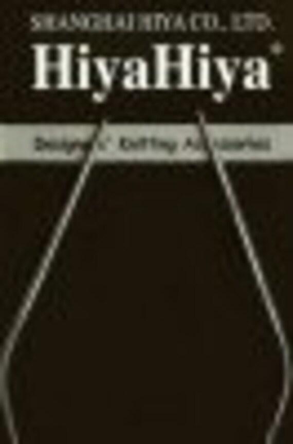 HiyaHiya Sharp Stainless Steel Fixed Circular Needles  9 inch