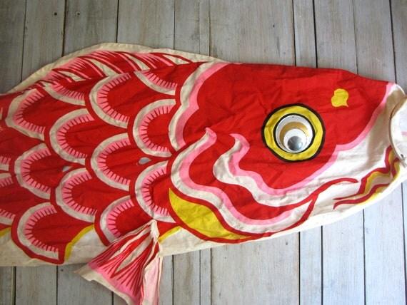 vintage japanese koinobori : kite