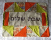 Jewish Challa / Challah bread cover / Table Decoration for Shabbat / Shabat, Applique & hand embroidery and beads