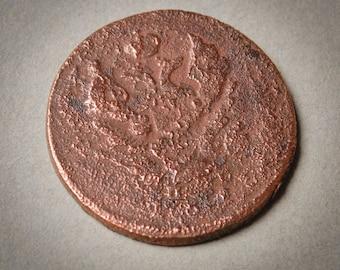 Russian copper two kopeck coin, 1800s kopecks, copecks, kopeyka