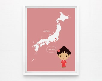 Personalized Children Decor Custom Japan Map with adorable children in traditional costumes Art print, Nursery Art, Classroom Decor