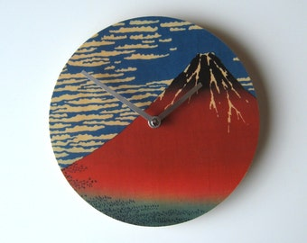 "Objectify ""Red Mount Fuji At Dawn"" Wall Clock"