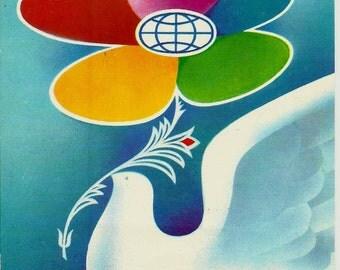 Dove of Peace, Russian Vintage Postcard unused print 1981