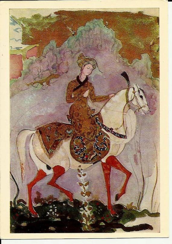Prince Russian Fairy 16