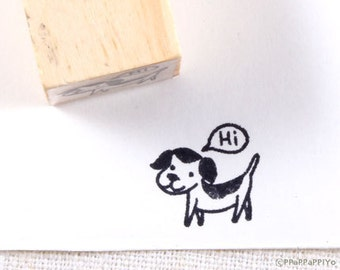 Hi Dog Small Rubber Stamp