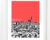 Madrid Skyline Art - Spain City Skyline Series Poster - Madrid, Spain - VERSION 2 - BugsyAndSprite
