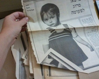 25 Vintage newspaper pages from '70 or '80 in Hebrew. crochet patterns, cooking recepies and fashion patterns. unique gift wraps