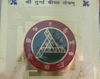 Durga Bisa Yantra - Good Luck and Protection - The Power Yantra