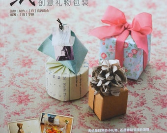 Daily & Special Day's Wrapping and Packaging Japanese Craft Book (In Chinese)