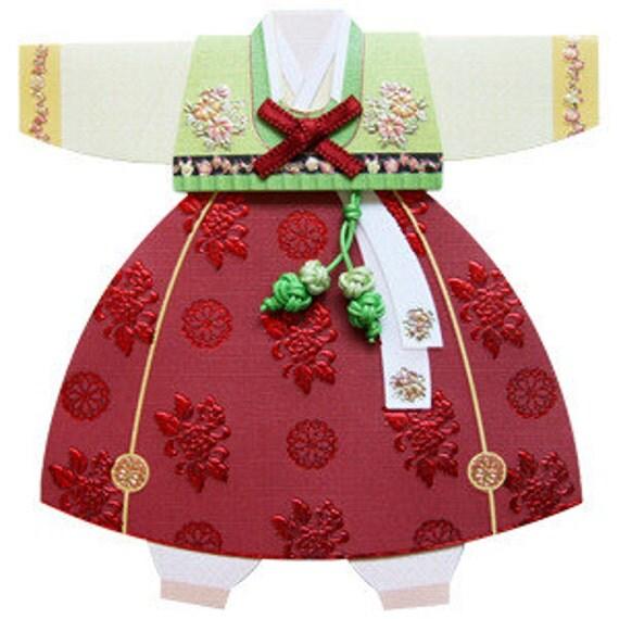 Items Similar To Korean Hanbok Card