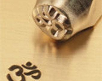 6mm ImpressArt OM Design Stamp, meditation and yoga designs, jewelry stamps, stamps, metal stamps, metal stamping tools